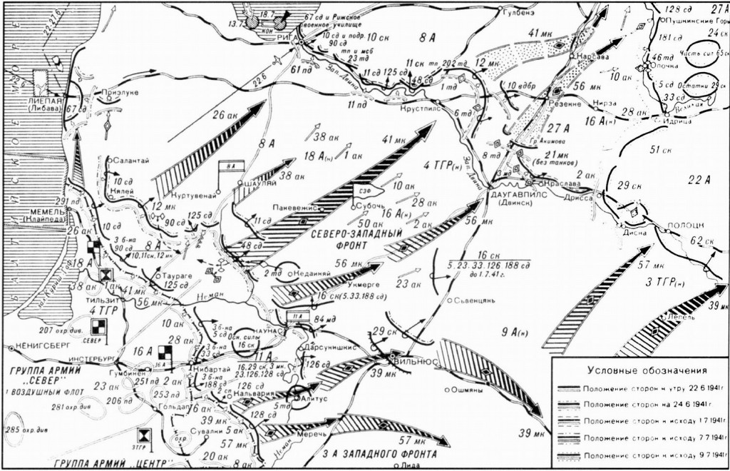 The Baltic Front of Operation Barbarossa - June 22nd. to July 10th. 1941