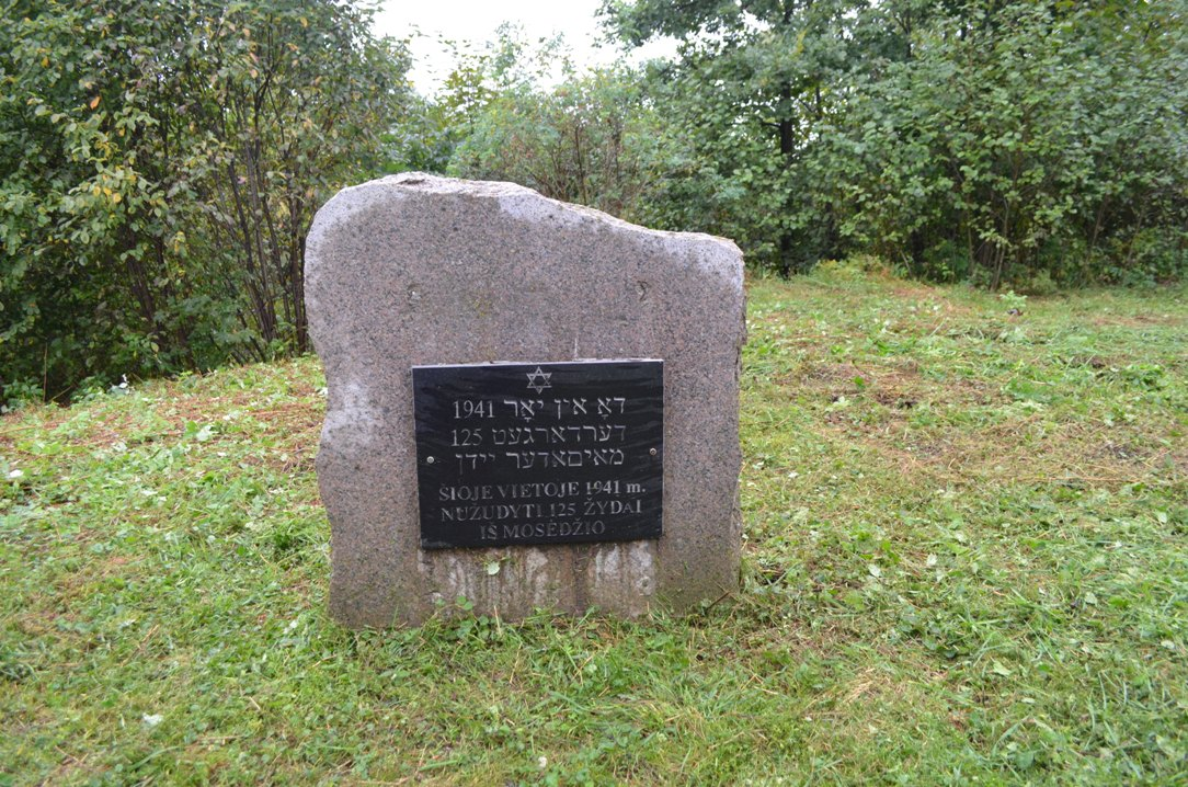 Memorial for 125 Jews from Mosėdis who were murdered in the Jewish Cemetery in Kretinga in 1941