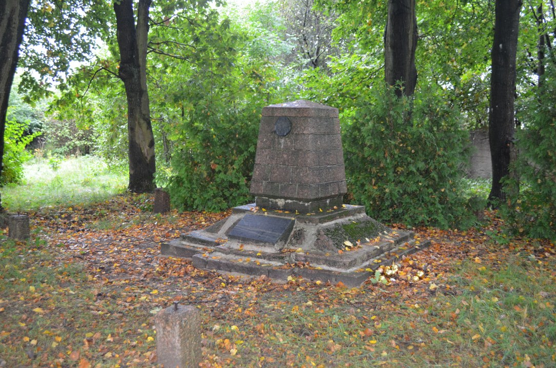 Memorial for Kretinga's Jews and other Victims at the Massacre Site in the Jewish Cemetery