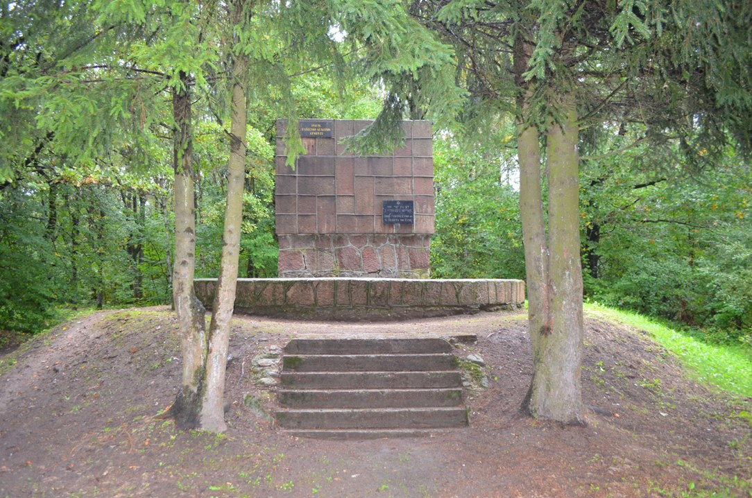 The Memorial for Kretinga's Jews at the Massacre Site in the Kveciai Forest