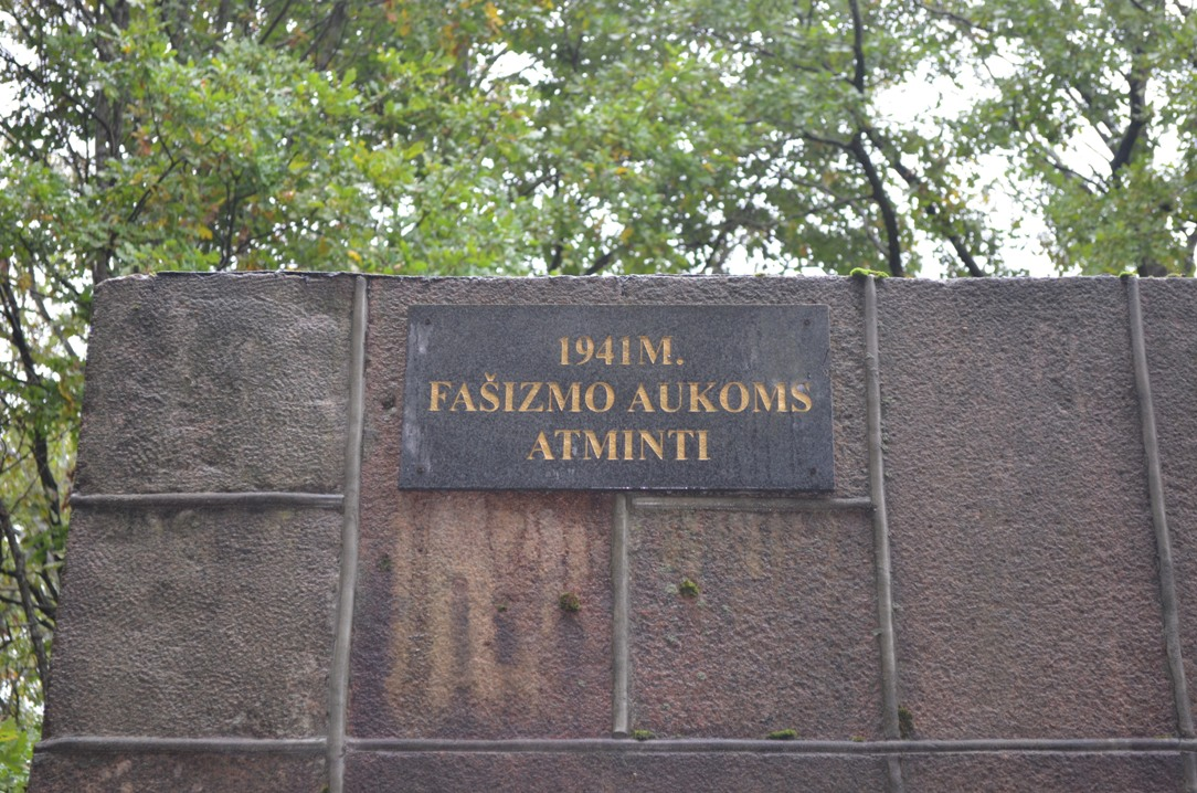 In memory of the victims murdered by the fascists in 1941