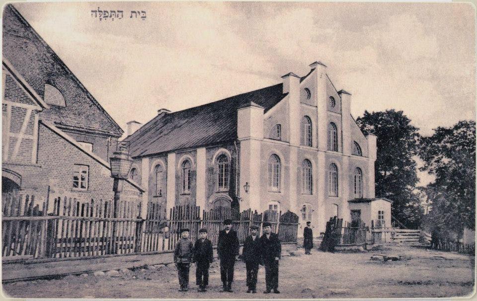 Kretinga Synagogue & Bet Midrash