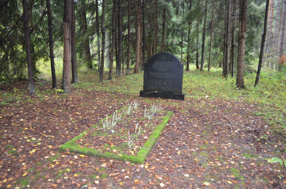 Massacre Site of the Jews of Palanga and Kretinga in the Kunigiškiai Forest